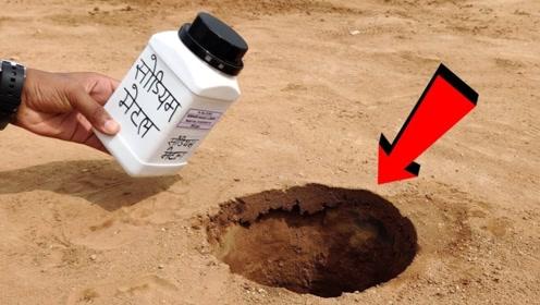 把金属钠倒进地洞里真的会发生反应吗?结果太意外了!
