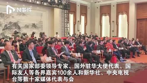 北京传来消息,第五届中国·新会陈皮文化节将于11月8日开幕