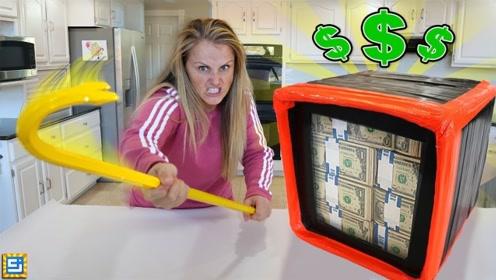 全球最牢固的玻璃箱,10万美元打开就能拿走,她成功了吗?