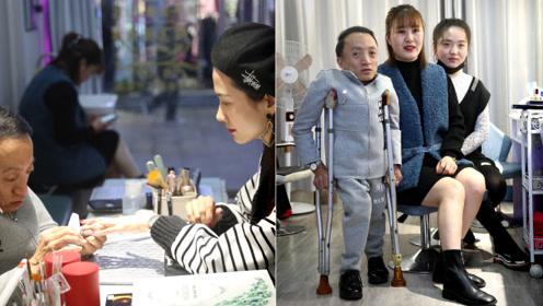 1.2米残疾小伙开美甲店,一堆美女追着做指甲,有人坚持多年