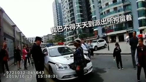 """""""我想进拘留所吃不要钱的饭!"""" 男子躺车前阻碍执法辱骂民警被拘"""