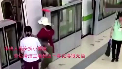 女子只顾赶地铁,孩子都不要了,若不是监控谁信呢!