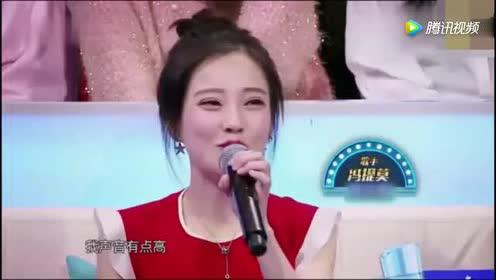 丑小鸭变凤凰!冯提莫现场PK王心凌!王心凌:你唱的比我更甜