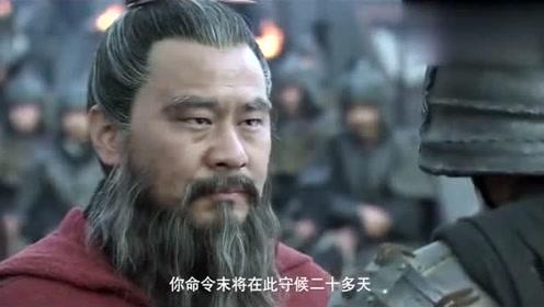 《三国》徐晃七次请战,曹操七次将其骂回,今天曹操终于亲自来了!太意外了