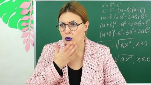 学生上课不听讲,一起恶整老师?现在的学生太让人头疼