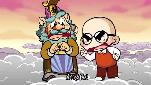 唐唐:南海龙王,最近是喜欢上张宇了