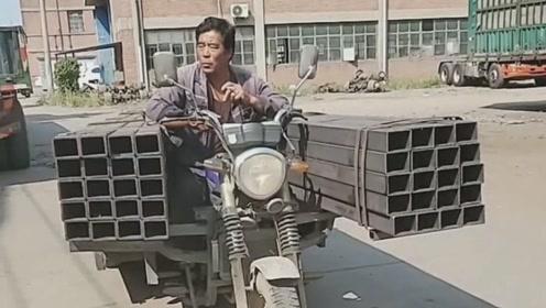 摩托三轮车,拉3吨货,大哥你太牛了