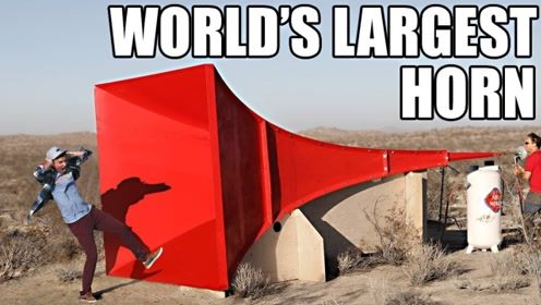 老外自制世上最大的喇叭,轻声讲句话,5毫米玻璃瞬间被震成渣!