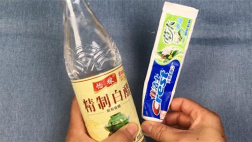 白醋和牙膏混合在一起使用,真是厉害了,解决男人女人的大烦恼