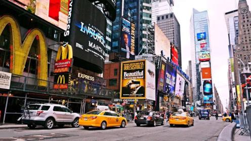 """世界上""""最昂贵""""的2条街,一条在美国,一条在中国,租金多少?"""