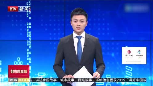 北京年底将完成150万人流感疫苗接种