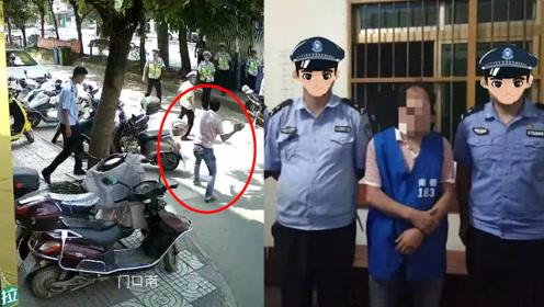 无证骑车不戴头盔 男子被扣车扔石头袭警 十几个民警瞬间一拥而上