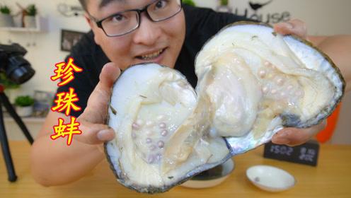 """《24h爆更挑战5》网购三个珍珠蚌,开出两个""""极品""""珍珠太过瘾了"""