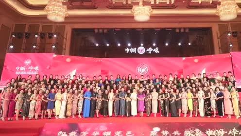 东莞市女企业家商会四岁啦!全体霸道女总裁旗袍亮相周年庆典
