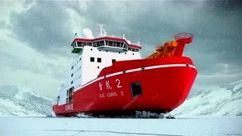 """实拍""""世界最大""""破冰船,在北极圈7米厚冰层,轻松""""破冰前行"""""""
