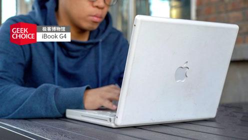 苹果 15 年前一万块的笔记本,竟然比 MacBook 还「良心」?