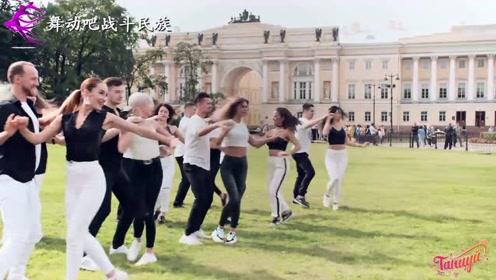 """不愧是艺术之国!26名俄罗斯舞者齐跳""""巴恰塔舞"""",难得一见"""