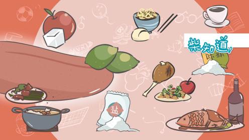 当我们谈论「好吃」时我们在谈论什么?