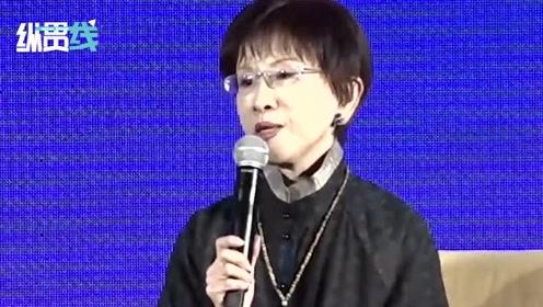 国民党前主席洪秀柱猛批蔡英文两岸政策:未来两岸必定统一!