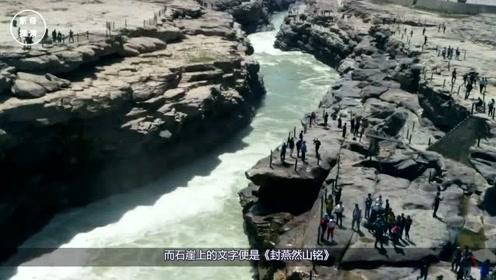 国外断崖发现中国汉字,专家翻译后,中国专家不禁潸然泪下