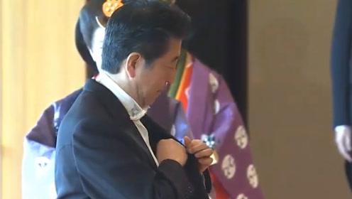 """现场!日本新天皇即位大典 安倍致辞举双手大喊三声""""万岁"""""""