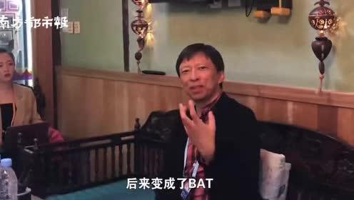 张朝阳现身乌镇:中国互联网每段时间都有巨头,颠覆不断发生