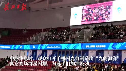 """乒乓球混合双打开赛,现场观众制造""""光的海洋""""为选手助威"""