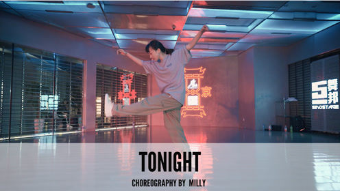 舞邦 Milly 课堂视频 Tonight