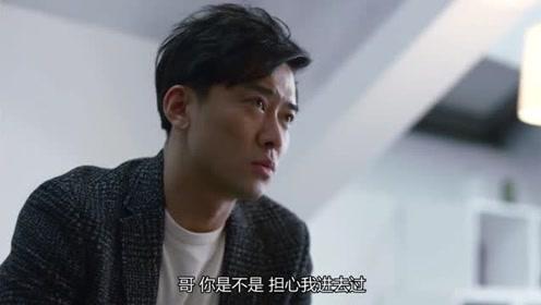 《在远方》高畅想让姚远把出行部交给他,赢回霍梅的心?