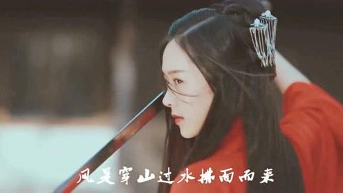 绝色小姐姐动情演绎古风《风花雪月》,红衣似火,如梦如幻!
