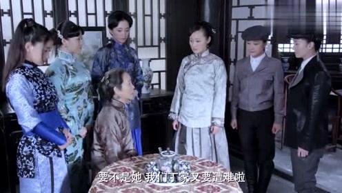 嫂子嫂子:看到受伤的哑女,三嫂心里有种说不出的失落