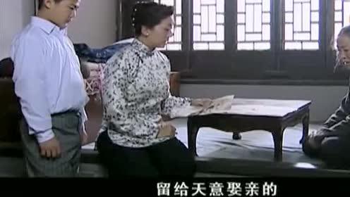 大宅门:李香秀要替白家去死!把后事都交代了!母亲大哭