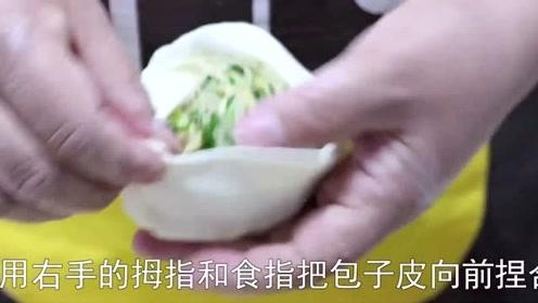 美味好吃的大包子,做成韭菜包子,为了防止粘锅,这一步很重要!