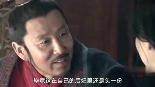 薄姬初次侍寝刘邦,就创造了一个记录,戚夫人也无法打破