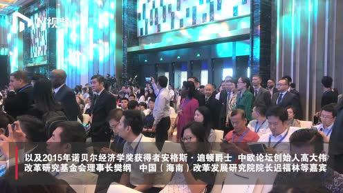 海丝论坛开幕!国内外300余名嘉宾、18家国际媒体负责人参加