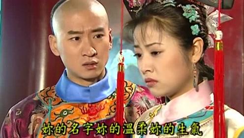 张云龙饰演书恒对话陈小纭太肉麻,周杰饰演的尔康简直不想看,太虐人了!