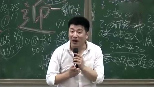 张雪峰这个视频告诉你,惹谁都不要惹知识分子