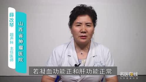 病人做过心脏支架手术能否射频消融术治疗肝癌