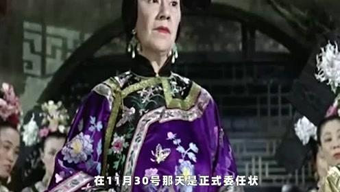 掌管清朝海关近50年,居然是个英国人,预言了中国的未来