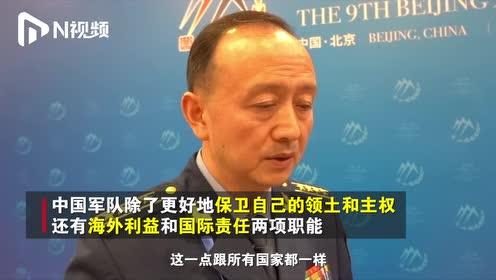 国防部周波:国庆多型新式武器亮相,展现中国军队前所未有的透明