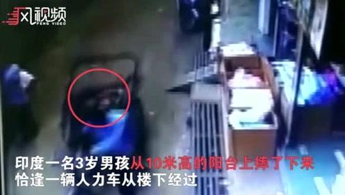 印度3岁幼童从10米阳台坠楼 恰好掉进人力车逃过一劫