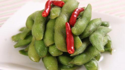 盐水毛豆的正确做法,翠绿不发黄,又香又入味,比饭店做的还好吃