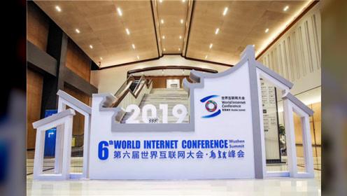 伊利携手世界互联网大会 为科技提供营养保障