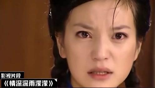 重温陆振华用皮鞭打依萍跟雪姨的场景,陆振华称赵薇是最皮实的演员