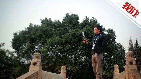 专访搜狐CEO张朝阳:5G时代我自己也在体验直播