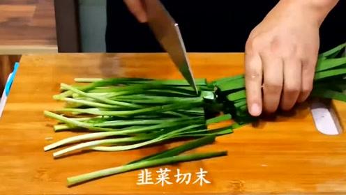 美味好吃的饺子,馅料很关键,南方人是不是不吃饺子!
