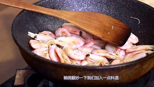 家常版的油焖大虾,做法非常的简单,看着就要流口水了!