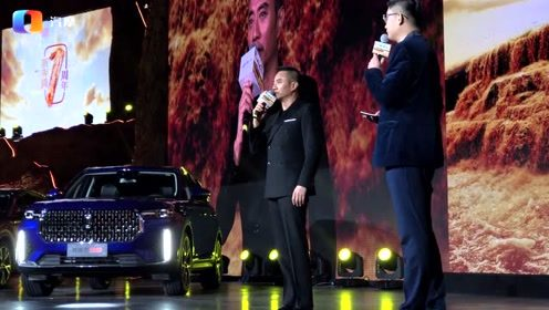 """2019一汽奔腾品牌之夜""""中国机长""""张涵予成奔腾T99首位代言人"""