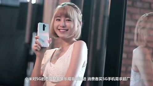 小米明年十款以上5G手机 主打性价比