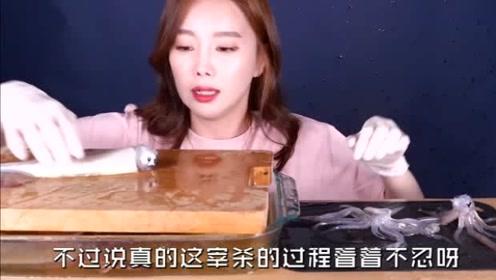 韩国人是怎么吃鱿鱼的,看好了么这才是出自韩国吃法!